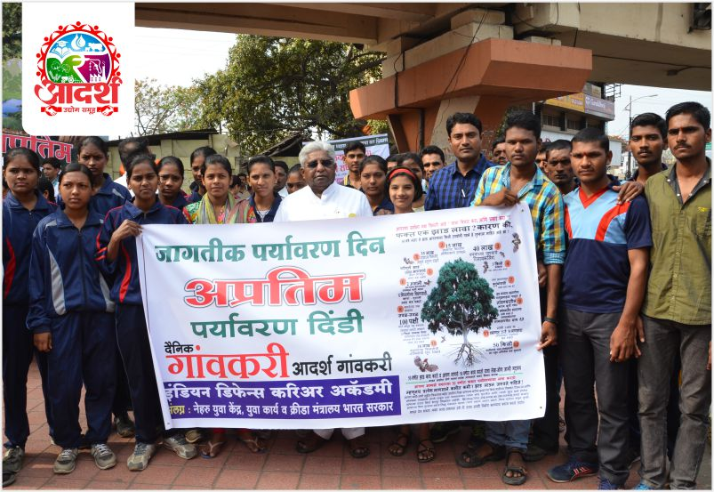 adarsh-group-chairman-ambadasrao-mankape-celebrating-enviournment-day-with-students