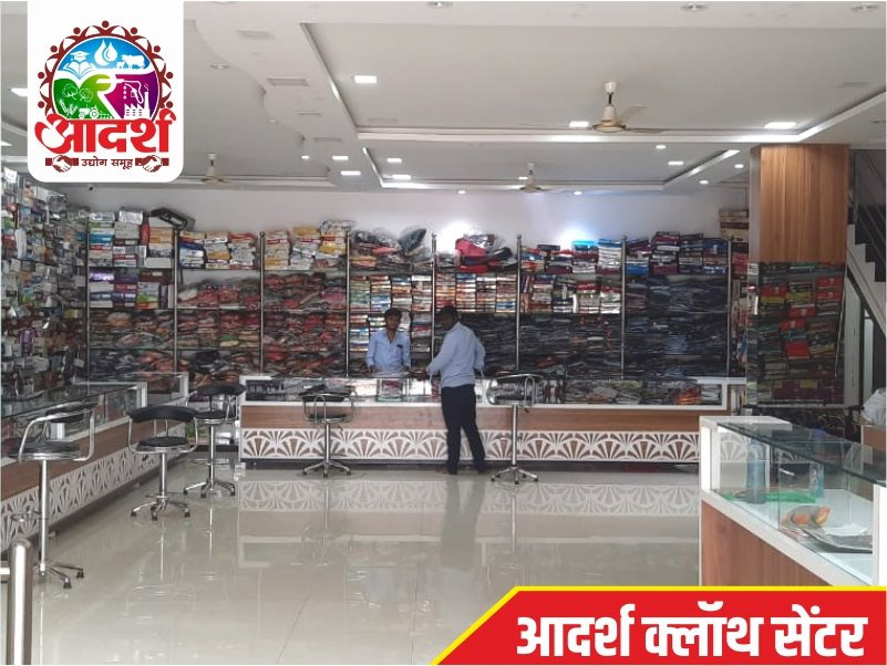One-of-the-top-group-in-aurangabad-adarsh-group